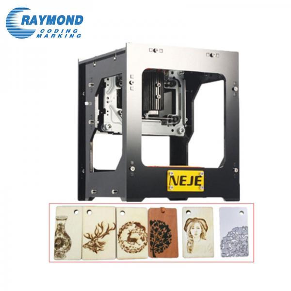 NEJE DK-BL 1500mW Bluetooth Laser Engraving Machine