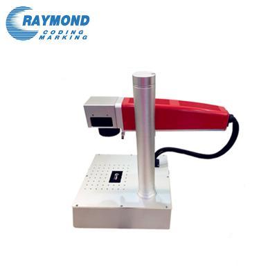 Desktop Fiber Laser Marking Machine RMD-PL200 B