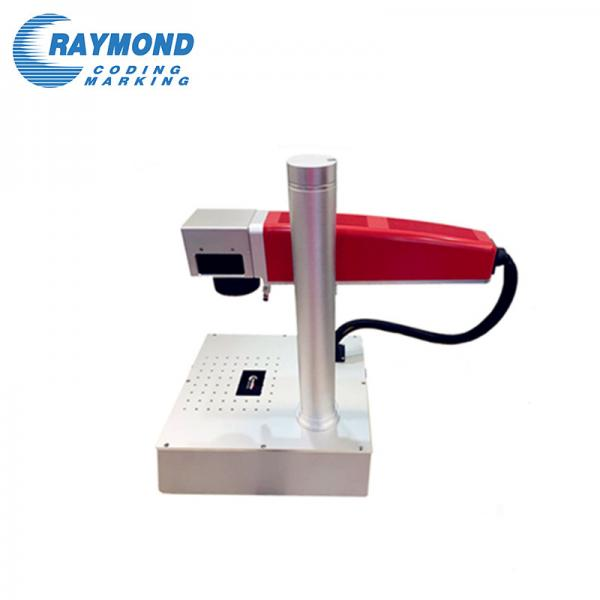 Desktop Fiber Laser Marking Machine RMD-...
