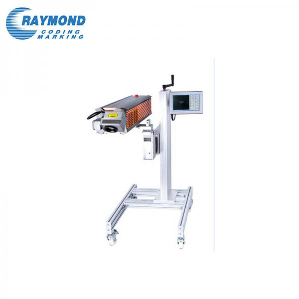 CO2 Flying Laser Marking Machine RMD-FC3...
