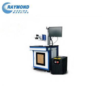 UV Laser Marking Machine-RMD-UV100