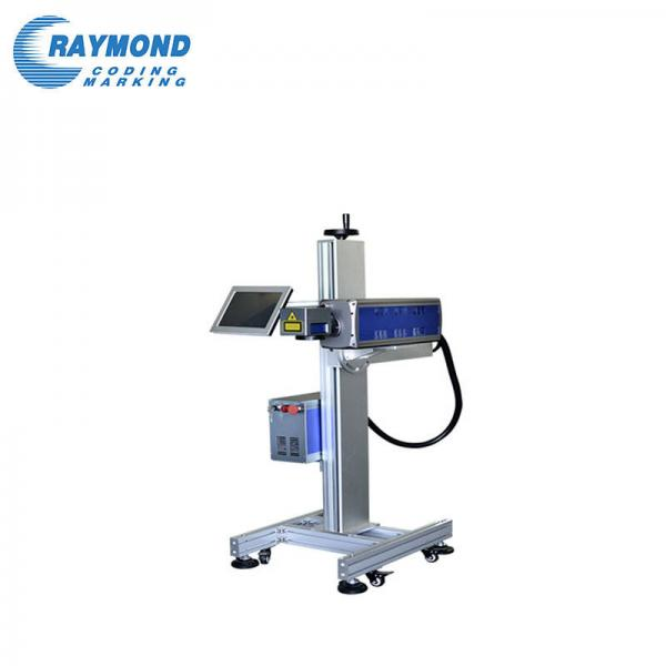 CO2 Flying Laser Marking RMD-FC100