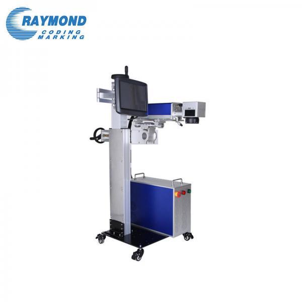CO2 Flying Laser Marking Machine RMD-FC200