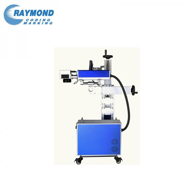 CO2 Flying Laser Marking Machine RMD-FC2...