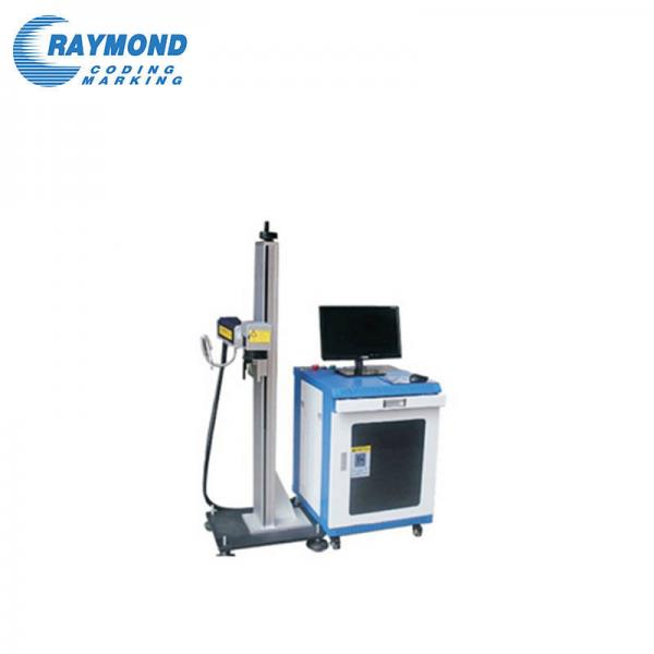 UV Flying Laser Marking Machine RMD-UL10...