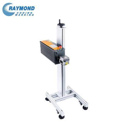 CO2 Flying Laser Marking Machine RMD-FC300B