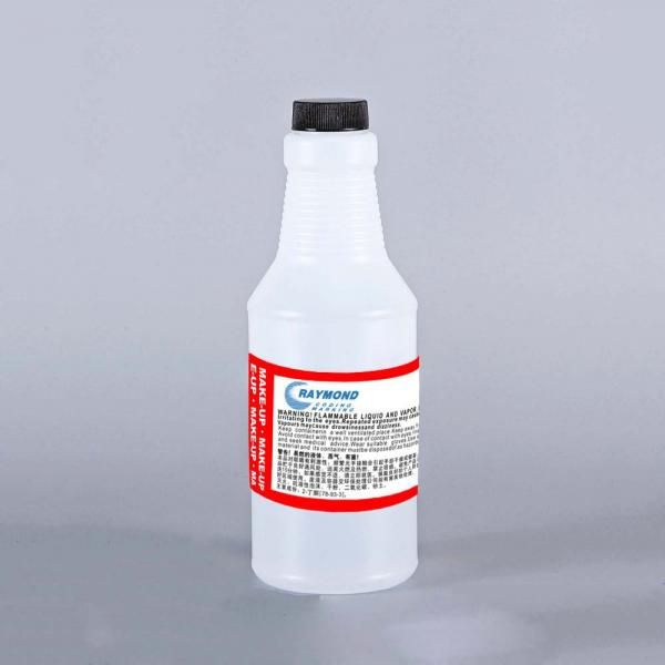 High quality YX-R008 solvent based ink f...