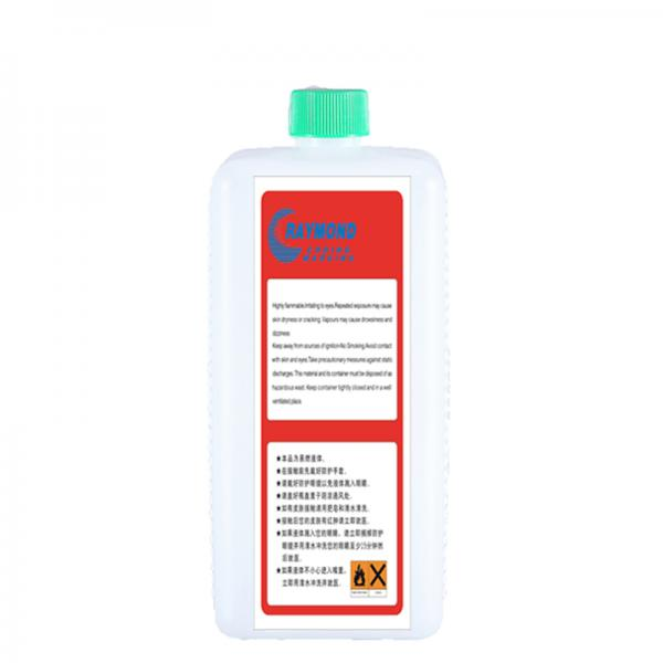 Compatible solvent CN900Y for rottweil c...
