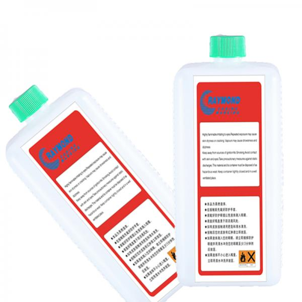 environment friendly commercial 1000ml solvent QT-1 for Rottweil cij continuous inkjet printer