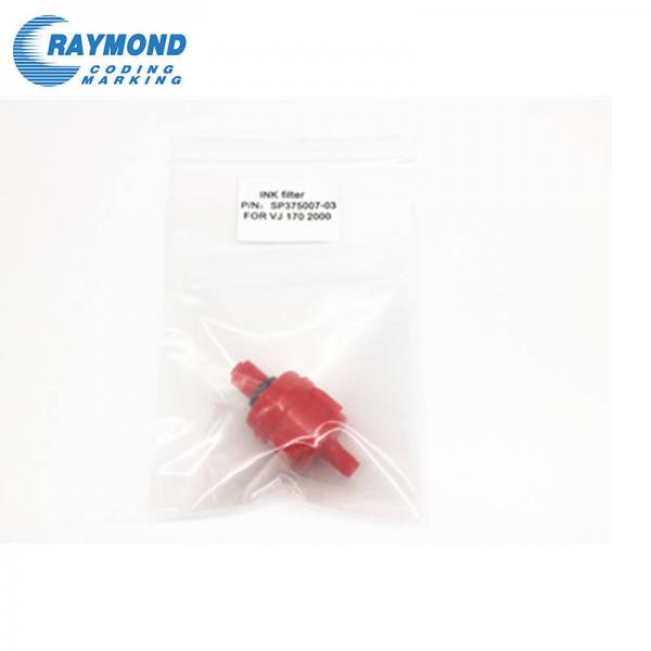 VB375007-03V Red main flitter for Videoj...