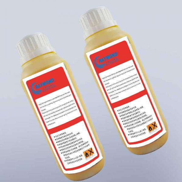 500ml  0.5L CIJ small character inkjet printer yellow ink for KGK continuous inkjet marking printer