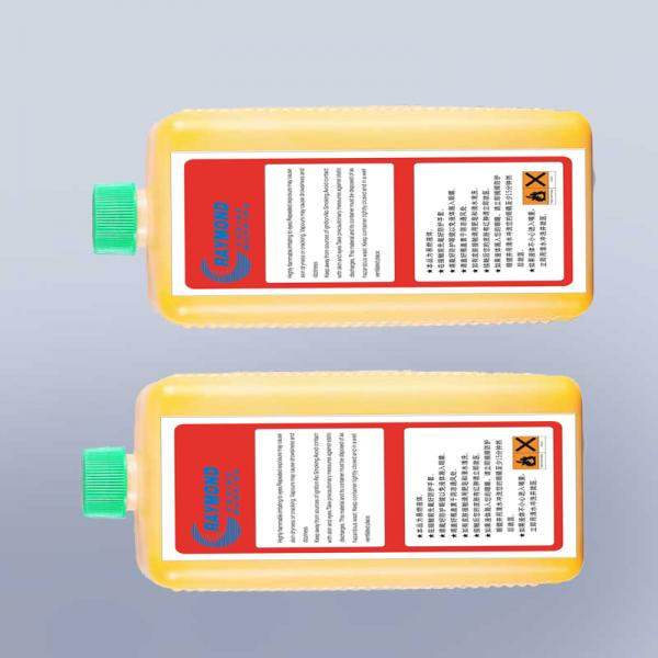 High quality yellow ink M-52403 for Rottweil continous ink jet printer