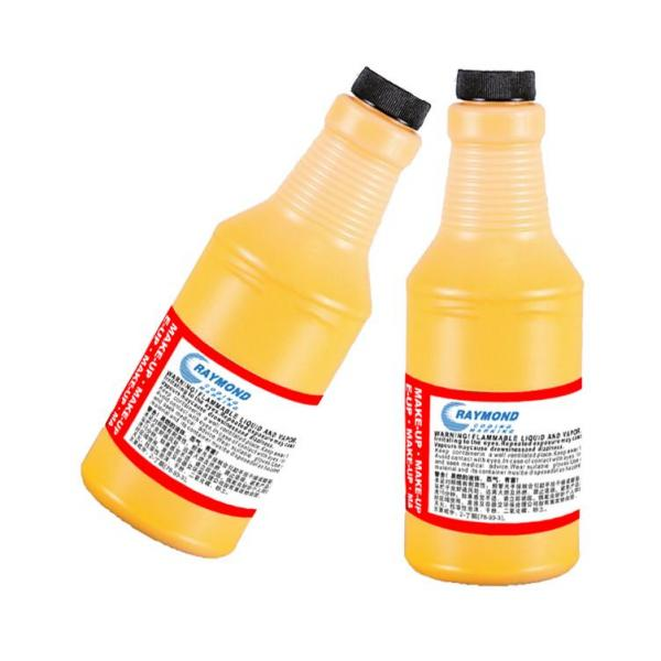 High quality for citronix watermark ink ...