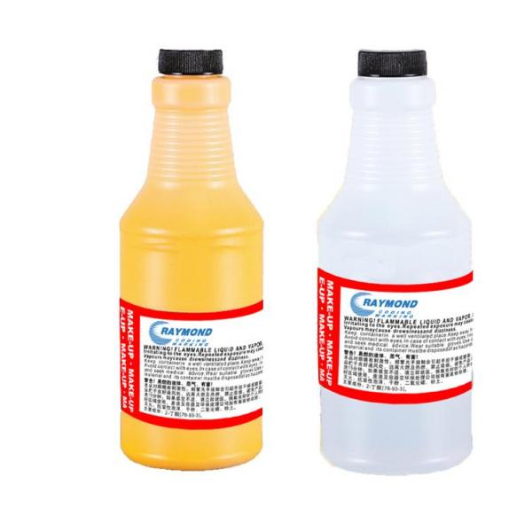 High quality for citronix watermark ink for inkjet printing