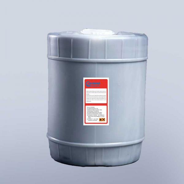 5 gallon Ketone Large character DOD ink ...