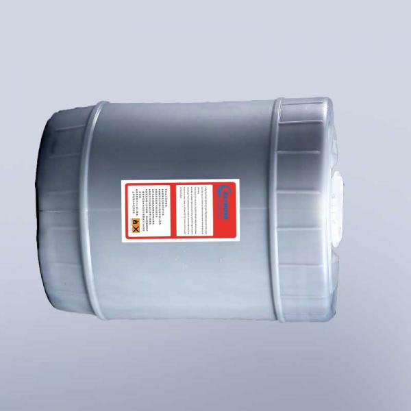 5 gallon Large character DOD ink for inkjet printer CF-1003-D-18.9L