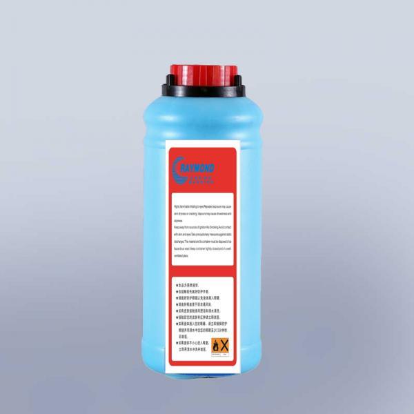 blue ink for DOD large character inkjet printer