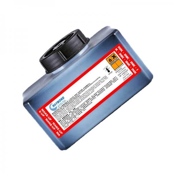 Black fast drying IR-223BK ink high adhe...