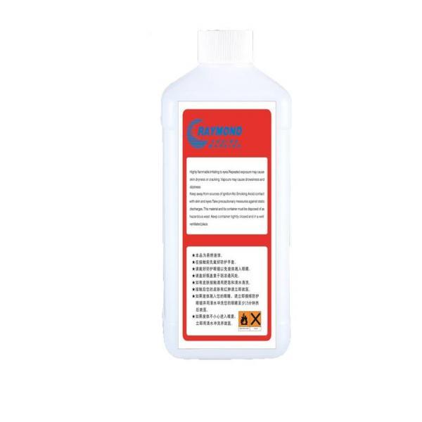 for domino bk8201f solvent mek based ink