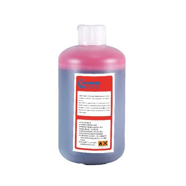 digital textile printing JP-K68 ink for hitachi---sublimation & reactive ink