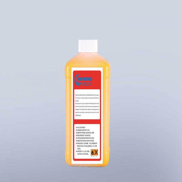 1000ml yellow pigment ink 5164 for imaje...