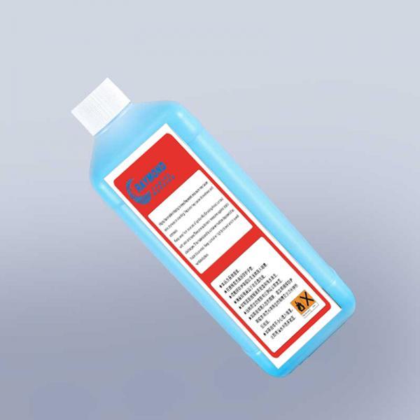 Blue Ink 5117 for Imaje cij inkjet printer 1L