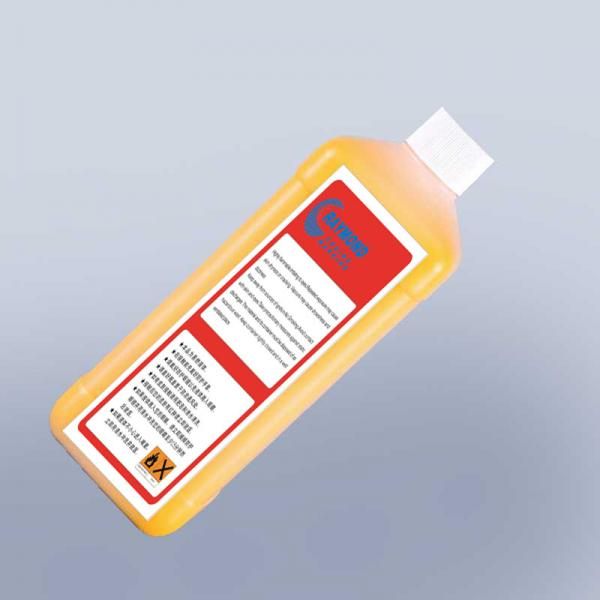 China supplier 5151 yellow Ink Cartridge...