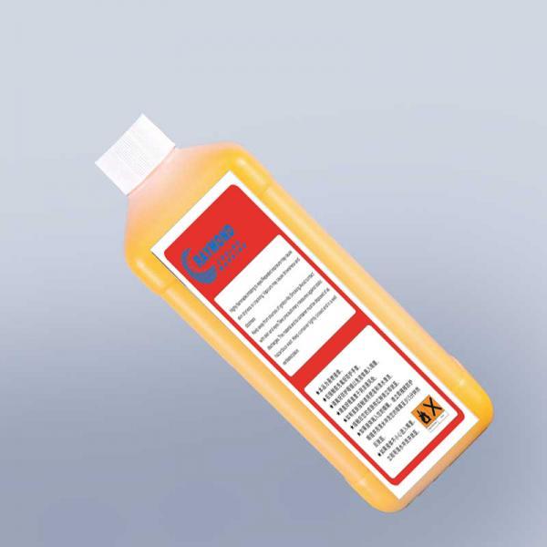 China supplier 5151 yellow Ink Cartridge for Imaje cij inkjet printer