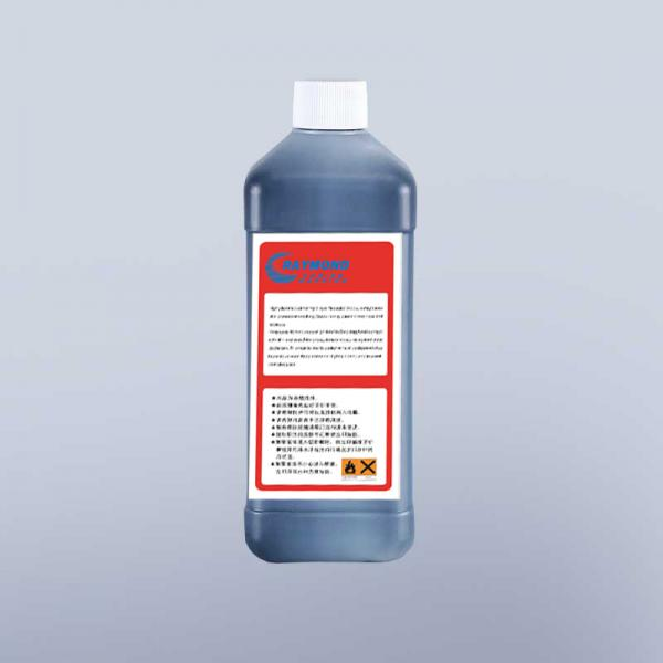 China supplier black ink 5554 for PVC/PE...