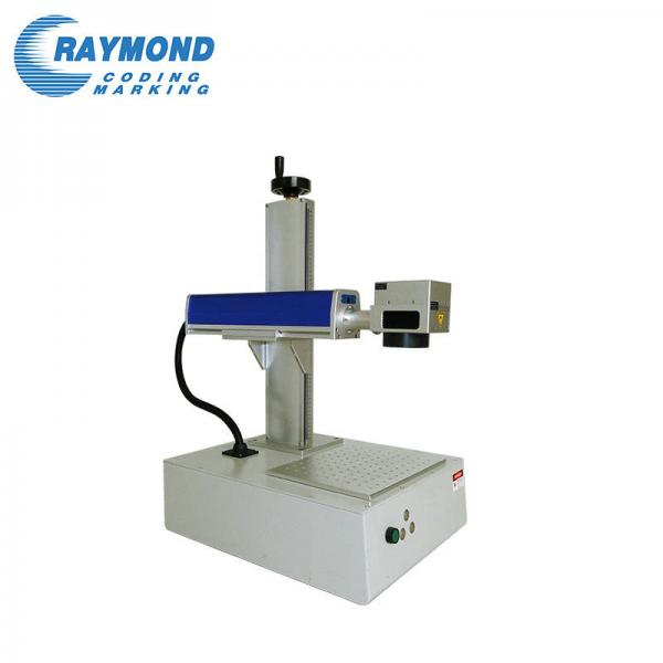 Desktop Fiber Laser Marking Machine RMD-PL200