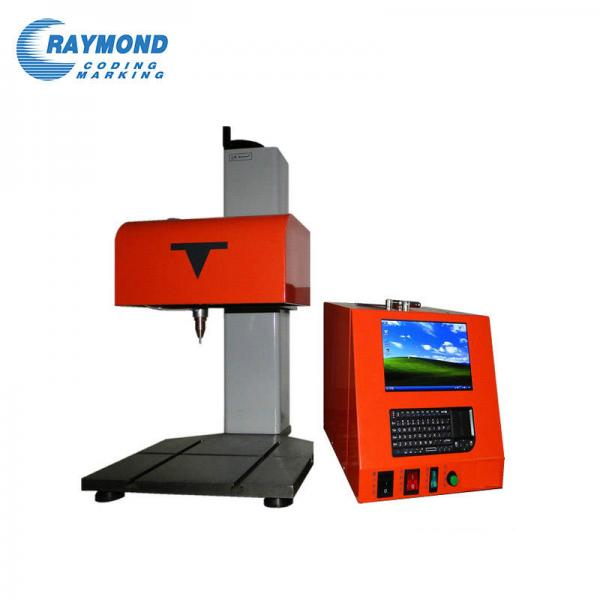 SP3000B falt Dot matrix metal marking machine